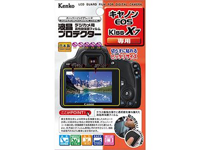 Kenko 液晶保護フィルムCanon EOS Kiss X7用