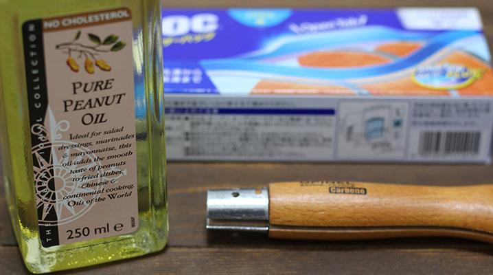 オイルコーティングの準備 - OPINELのナイフ購入時のお手入れ