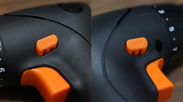 ロック解除と回転 - IKEAの電動ドライバーFIXA7.2V