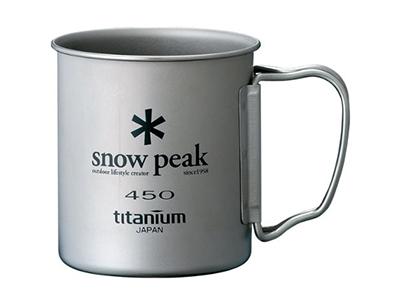 スノーピーク チタンシングルマグ450