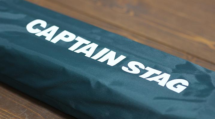 キャプテンスタッグアルミロールテーブルのケース収納