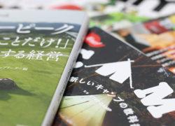 アウトドア・キャンプ初心者におすすめの本・雑誌5選